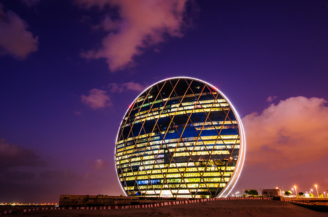 Al Dar HQ Building